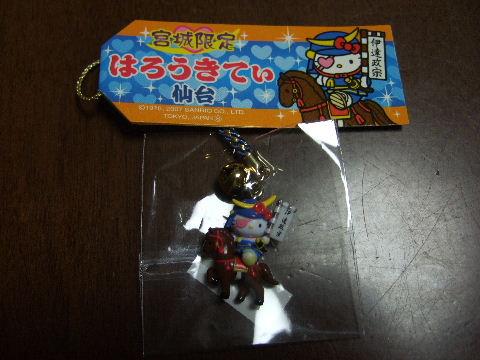 2011_0831蝶ヶ岳0176
