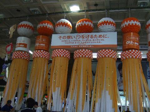 2011_0814仙台七夕まつり0139