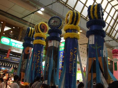 2011_0814仙台七夕まつり0162