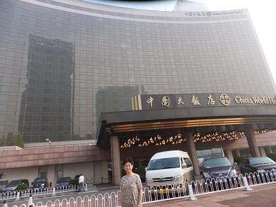 23年8月26日 北京 003