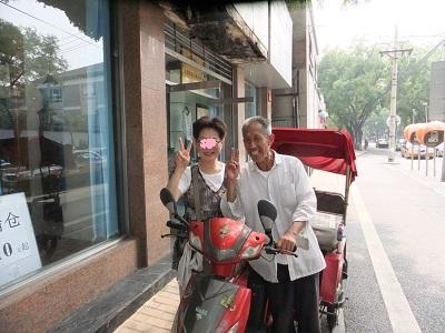 23年8月26日 北京 057