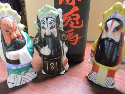 大阪関帝廟 008