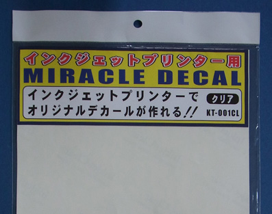 dirtycar12.jpg