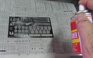 mogami49.jpg