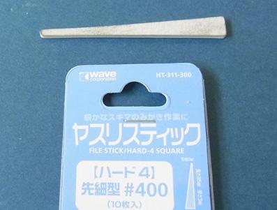 mogami55.jpg