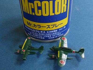 mogami70.jpg