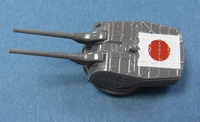 mogami72.jpg