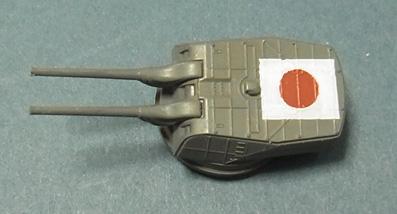 mogami73.jpg