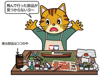 mogami93.jpg