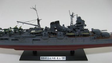 mogami95.jpg