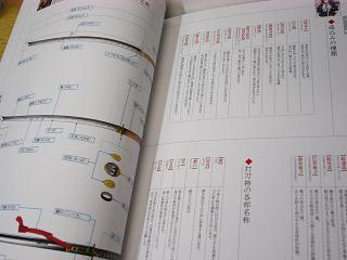 nihonka03.jpg