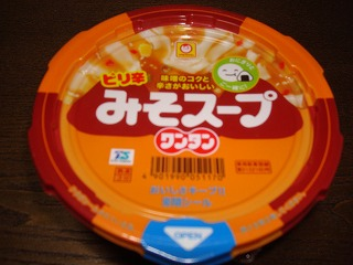 004_20091120201629.jpg