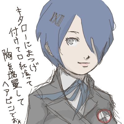 CV:石田彰(男女兼用)