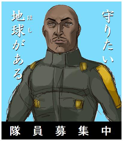 ゴア隊長にしごかれ隊(軍事教練的な意味で)!