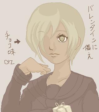 黒歴史3(だが 友よ後悔は無い…)
