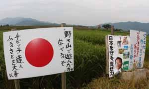 抗議農家参戦