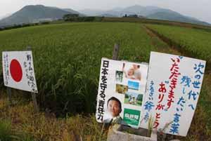抗議農家参戦2