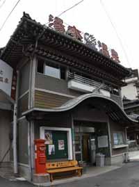 湯本温泉場ブログ
