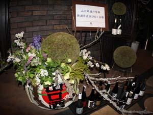 2011新酒会入口1b