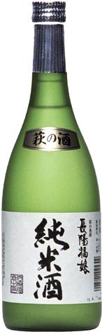 純米酒(720)
