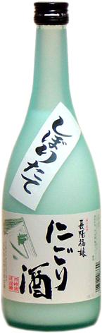 にごり酒(720)のコピー