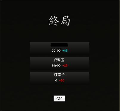 10/29 ぱんちさん生 別卓 0点 サンマ