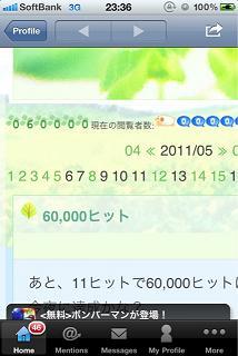 60000Hit.jpg