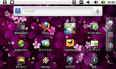 LAN_OK.jpg