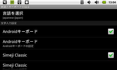 Language4.png