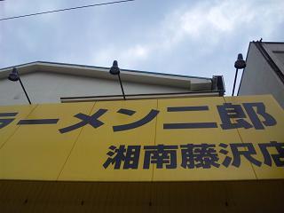 SH3G0087_1.jpg