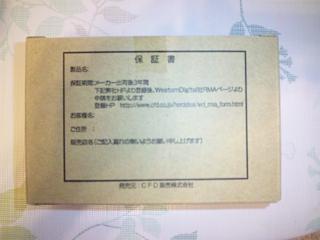 SH3G1387.jpg