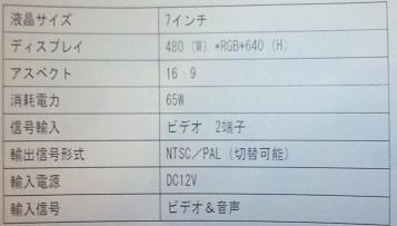 SH3G1441.jpg