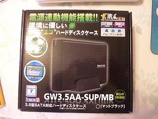 SH3G1462.jpg