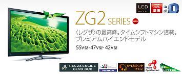 eyecatch_zg2.jpg