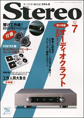 stereo_Jul_2011.jpg
