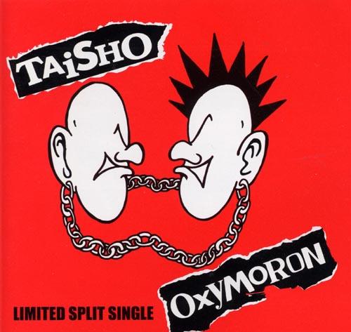 TAISHOXMORON.jpg