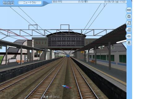 RailSim2.jpg
