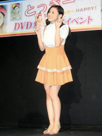 DVD発売イベントでのとっきー