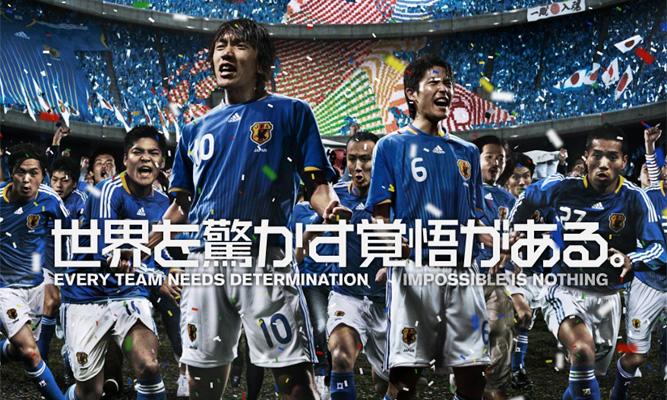 日本代表 新ユニフォーム 2ch