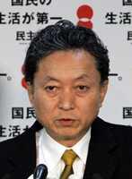 鳩山由紀夫首相