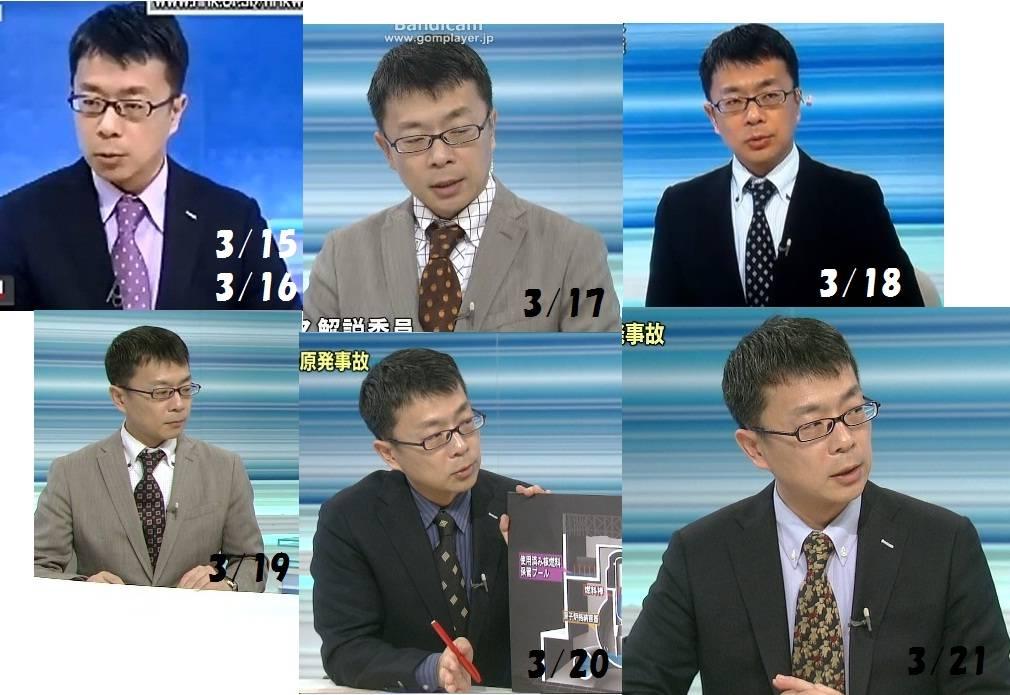 【原子力】水野倫之解説委員12【宇宙】YouTube動画>1本 ->画像>215枚