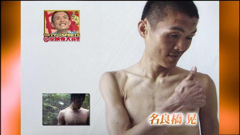 元サッカー日本代表の奈良橋がセクシー写真集に挑戦!