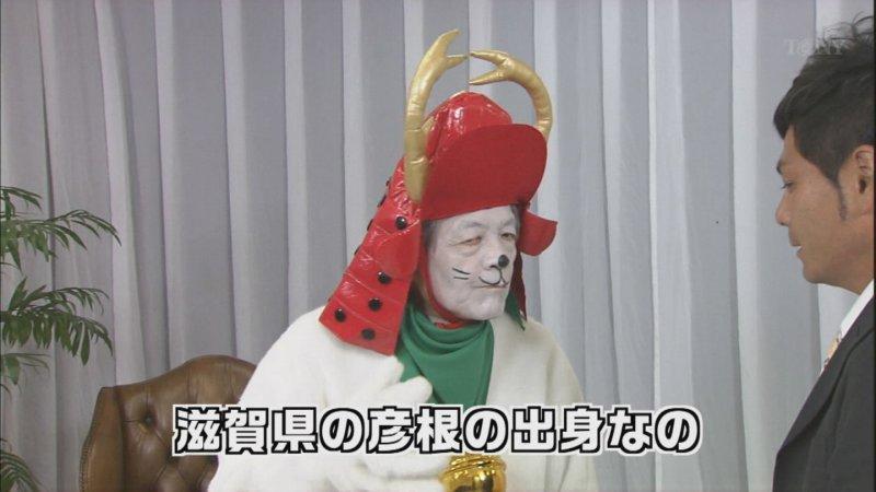 田原総一郎のひこにゃんコスプレ