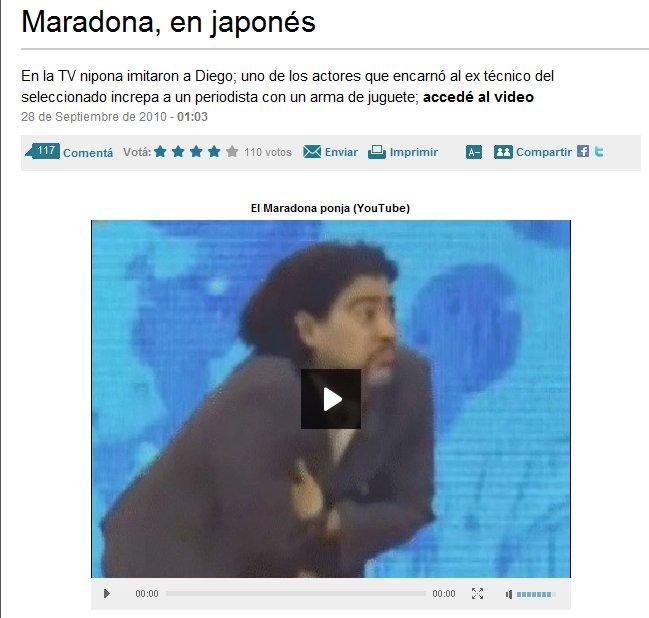 日本人のマラドーナのものまねを伝えるアルゼンチンの新聞サイト