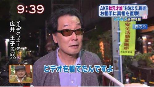 インタビューを受ける、広井王子さん