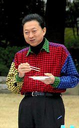 鳩山首相の私服