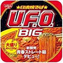 一位に輝いたカップ焼きそば「UFO」