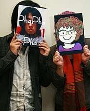 ちきりん pha