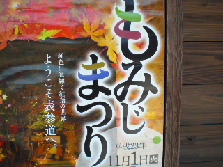 1_20111030210406.png