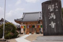 kanimanji2.jpg